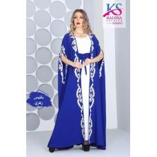 Abaya, Balquis Abaya , Open Abaya