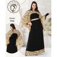 Abaya, Formidable