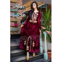 Jellabiya, Homewear very class