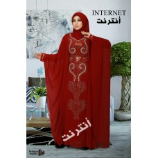 Abayas, Islamic dresses