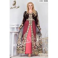 Abaya Elegance